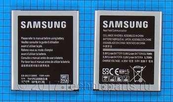 Аккумулятор для телефона Samsung Galaxy Ace Style SM-G310