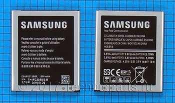 Аккумулятор для телефона Samsung Galaxy Ace Style LTE G357