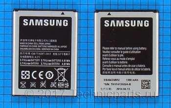 Аккумулятор для телефона Samsung EB464358VU