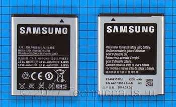 Аккумулятор для телефона Samsung S5250