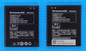 Аккумулятор BL229 Lenovo
