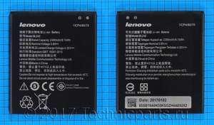 Аккумулятор BL242 Lenovo