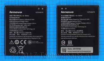 Аккумулятор для телефона Lenovo K3 Music Lemon K30-T