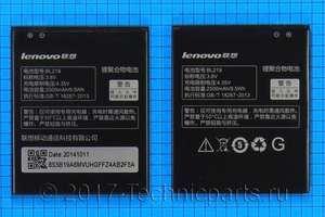 Аккумулятор для телефона Lenovo A850+
