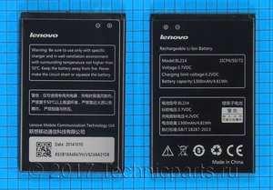 Аккумулятор для телефона Lenovo A208T