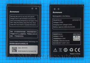 Аккумулятор для телефона Lenovo A360E