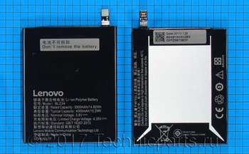 Аккумулятор для телефона Lenovo P90