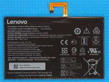 Аккумулятор Lenovo TAB 2 A10-70L