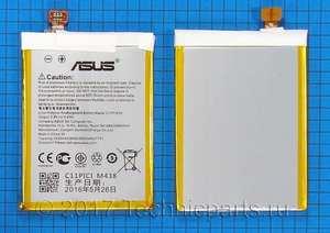 Аккумулятор C11P1410 Asus