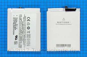 Аккумулятор для телефона Meizu MX4