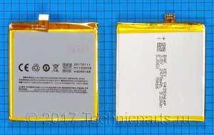 Аккумулятор для телефона MEIZU M2 mini