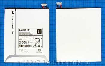 Аккумулятор Samsung Galaxy Tab A SM-T355c