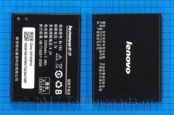 Аккумулятор для телефона Lenovo a526