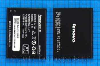 Аккумулятор для телефона Lenovo a388T