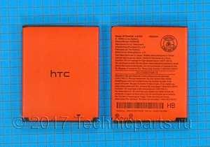 Аккумулятор (батарея) HTC BTR6425B