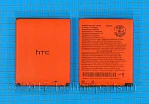 Аккумулятор для телефона HTC Droid Incredible HD