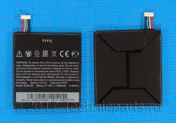 Аккумулятор для телефона HTC One X