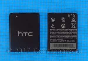 Аккумулятор для телефона HTC Desire 600