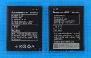 Аккумулятор для телефона Lenovo S668T