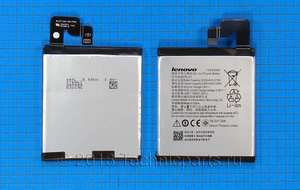 Аккумулятор BL231 Lenovo