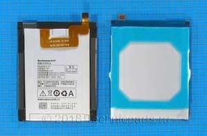 Аккумулятор BL216 Lenovo