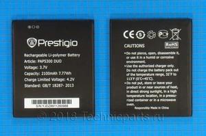 Аккумулятор для Prestigio PAP5300