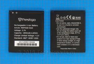 Аккумулятор для Prestigio Multiphone pap4500 Duo