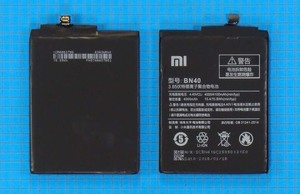 Аккумулятор для телефона Xiaomi Redmi 4 Pro