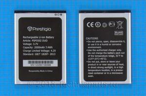Аккумулятор для Prestigio Muze A5 PSP5502
