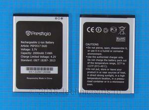 Аккумулятор для Prestigio MultiPhone PSP3517 Wize NX