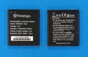 Аккумулятор для Prestigio MultiPhone PAP5400 Duo