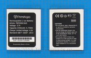 Аккумулятор для Prestigio Wize O3 PSP3458 DUO