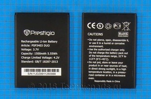 Аккумулятор для Prestigio Wize L3 PSP3403