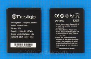 Аккумулятор для Prestigio Muze E3 PSP3531 DUO