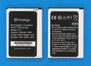 Аккумулятор для Prestigio Wize M3X PSP3516 DUO