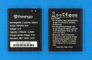 Аккумулятор для Prestigio Multiphone PSP5453 Duo