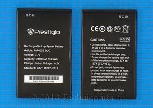 Аккумулятор для Prestigio Multiphone PAP4055 Duo