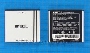 Аккумулятор для телефона Meizu M9