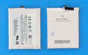 Аккумулятор для телефона Meizu MX4 Ubuntu Edition