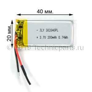 Аккумулятор 302040 3.7V 180mAh 2 провода