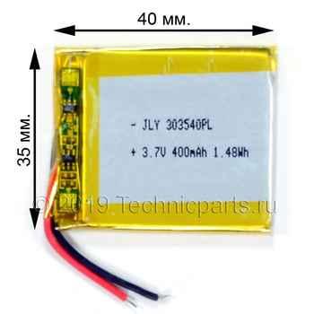 Аккумулятор для навигатора Prestigio GeoVision 4200 BT