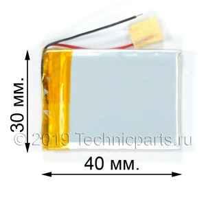 Аккумулятор 403040 3.7V 450mAh 2 провода