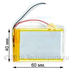 Аккумулятор для навигатора teXet TN-522HD DVR