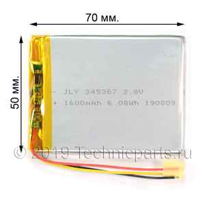 Аккумулятор для электронной книги ONYX BOOX i63ML Newton