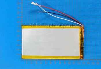 Аккумулятор DNS AirTab MT7851