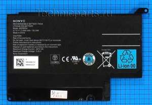 Аккумулятор SGPBP02
