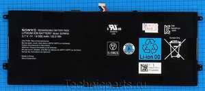 Аккумулятор Sony SGP312JP/B
