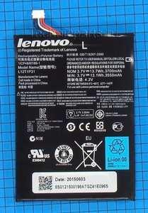 Аккумулятор Lenovo A2207