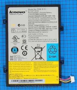 Аккумулятор Lenovo A1-7W16W