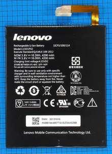 Аккумулятор Lenovo A8-50